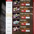 約客頂級燒肉 201509 (9)