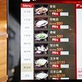 約客頂級燒肉 201509 (13)