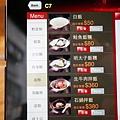 約客頂級燒肉 201509 (16)