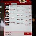 約客頂級燒肉 201509 (82)