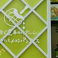 世界第二好吃現烤菠蘿麵包夾冰淇淋 (3)