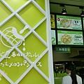 世界第二好吃現烤菠蘿麵包夾冰淇淋 (4)