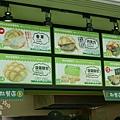 世界第二好吃現烤菠蘿麵包夾冰淇淋 (5)