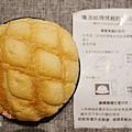 世界第二好吃現烤菠蘿麵包夾冰淇淋 (44)