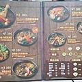 GARAKU Soup Curry北海道湯咖哩 (23)
