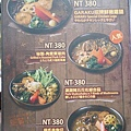 GARAKU Soup Curry北海道湯咖哩 (24)