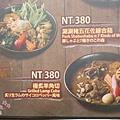 GARAKU Soup Curry北海道湯咖哩 (27)