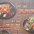 GARAKU Soup Curry北海道湯咖哩 (28)