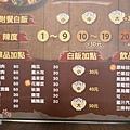 GARAKU Soup Curry北海道湯咖哩 (30)