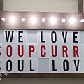 GARAKU Soup Curry北海道湯咖哩 (31)
