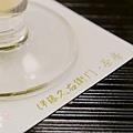 伊藤久右衛門 (31)