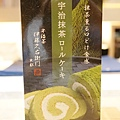 伊藤久右衛門-宇治抹茶ROLL CAKE (1)