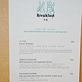 FOLIO Breakfast (1)