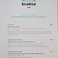 FOLIO Breakfast (2)