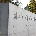 直島地中美術館 (146)