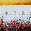 直島地中美術館 (154)