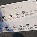 直島地中美術館 (158)