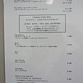 直島地中美術館 (162)