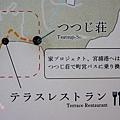 直島地中美術館 (165)