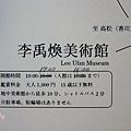 直島地中美術館 (167)