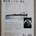 直島地中美術館 (171)