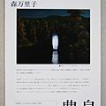 直島地中美術館 (173)