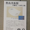直島地中美術館 (175)