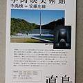 直島地中美術館 (176)