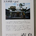 直島地中美術館 (177)