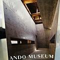 2013 直島ANDO MUSEUM (5)
