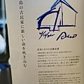 2013 直島ANDO MUSEUM (8)