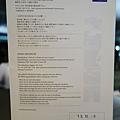 2013 直島ANDO MUSEUM (9)
