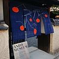 2013直島ANDO MUSEUM (19)