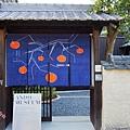 2013直島ANDO MUSEUM (27)