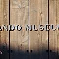 2013直島ANDO MUSEUM (38)