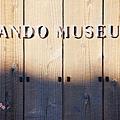 2013直島ANDO MUSEUM (41)