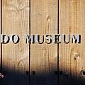 2013直島ANDO MUSEUM (43)