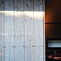 2013直島ANDO MUSEUM (67)