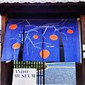 2013直島ANDO MUSEUM (72)