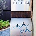 2013直島ANDO MUSEUM (78)