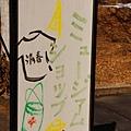 安藤忠雄光之美術館-山梨縣清春白樺美術館-清春藝術村 (200)