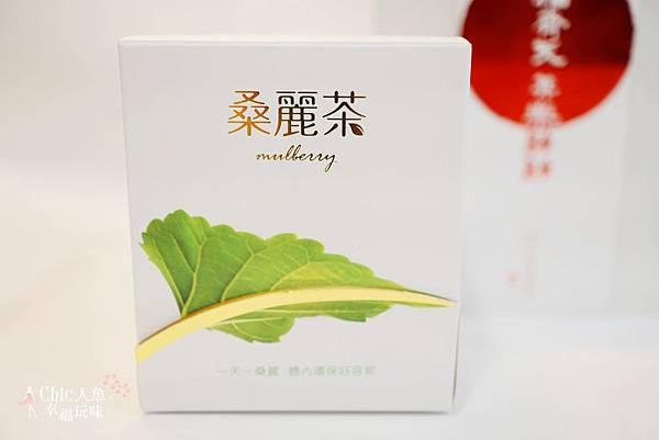 桑麗茶 (1).jpg