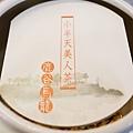 鹿谷烏龍茶-小半天美人茶 (14).jpg