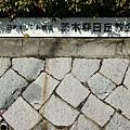 安藤忠雄-光之教會-大阪 (65)