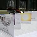 煙波大飯店蘇澳四季雙泉館-朝晴庭日出套餐DINNER (31)