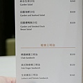 煙波大飯店蘇澳四季雙泉館-朝晴庭日出套餐DINNER (32)