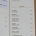 煙波大飯店蘇澳四季雙泉館-朝晴庭日出套餐DINNER (34)