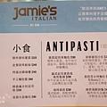 Jamies Italian (8).jpg