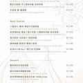 一小步-un petit pas-menu (3).jpg