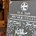 NANAYA tea and spoon tokyo (5).jpg